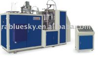 offer double pe coated paper cup machine