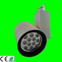12W led track lamp 220V