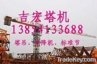 Supply conpletely aftersales service QTZ40 type overhead tower crane