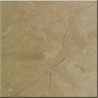 Buy Pakistani Marble Slabs And Tiles Online From Waterlink