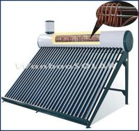 Pre-heated Solar Water Heater (wb-ip01)