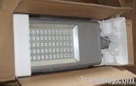 LED High Street Light