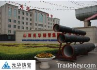 Drinking Water Supply Ductile Iron Pipe