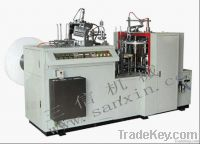 double sides PE coated paper cup machine