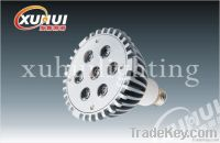 2012 XH-012 7W high power LED PAR30 led spot light