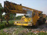Used Truck Crane (NK300E-V)