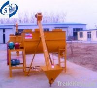 Horizontal feed mixer with compact structure