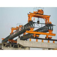 Launching Girder,Bridge Girder Launching Machine,Bridge Slab Erection