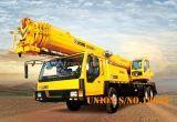 XCMG Qy30 (30T) Truck Crane