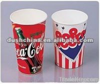 double-pe coated ultrasonic paper cup machine