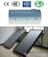 2013 Best Flat Plate Solar Collector