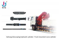 Truck mounted crane Telescopic arm cylinders