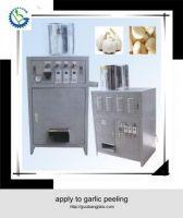 Hot Sale and Best Price garlic peeling machine