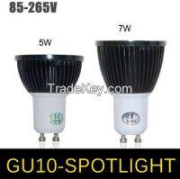 Tungsten Steel Casting Body COB  LED Spotlight lamp GU10 5W 7W