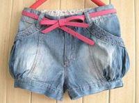 Kids Denim Short Pant