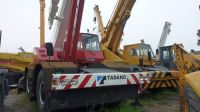 HOT!!1Tadano TR500EX 50t Rough Terrain Crane