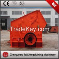 Impact crusher price for supplier from Taicheng