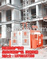 frequency conversion construction lift with competitive price