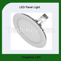 300x300mm round LED Panel Light