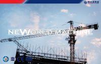 Construction Machinery Building Crane 8 Ton 60 - 200m , Tower Crane Qtz80