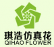 Guangzhou Qihao Arts&Crafts Co., Ltd