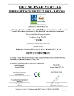 Asia International Enterprise Ltd.