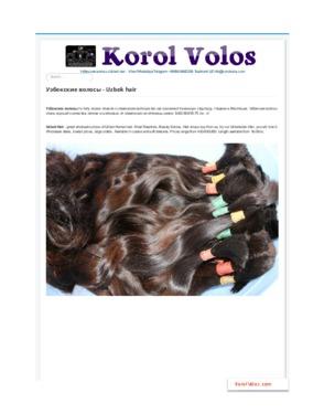 Korol Volos
