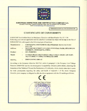 Vacuum Transformer Oil Purifier (Series ZYD)