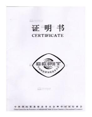 Yongjia ourseal security seals co., ltd