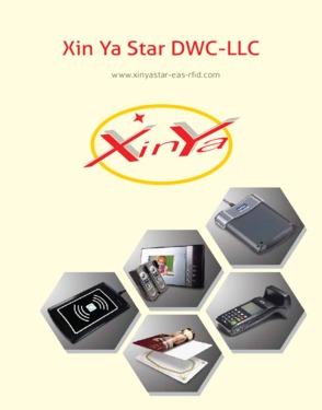 Xin Ya Star