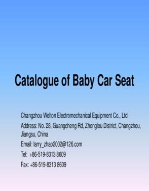 Changzhou Welton Electromechanical Equipment Co., Ltd