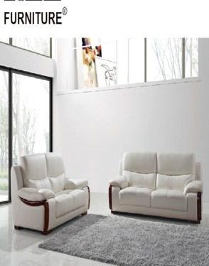 Wholesalers Sectional China Modern Furniture Wood Leather Sofa