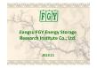 Jiangsu FGY Energy Storage Research Institute Co., Ltd.