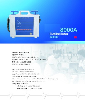 very low price hospital defibrillator defibrillator automatic