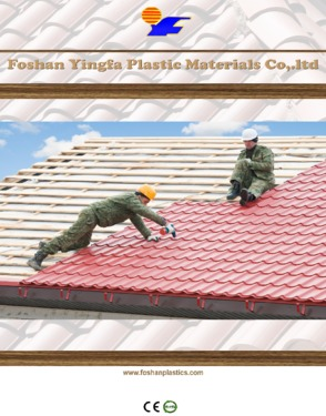 Columbia roofing tile