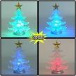 Christmas Crystal Tree