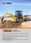 HB688 Backhoe Loader with yuchai or cummins engine