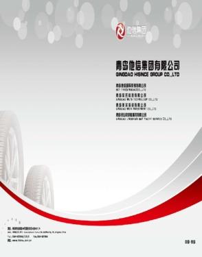 QingDao Hisince group co., ltd