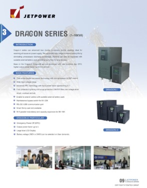Tower Mount Online High Frequency UPS (1kVA-10kVA)