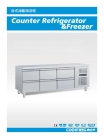 commercial counter chiller & freezer