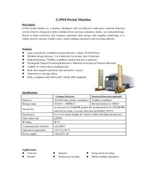 Channel Type Truck Radiation Detector