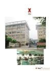 Hangzhou Five-star Electric Co., Ltd.