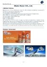 Blade Razor CO., Ltd