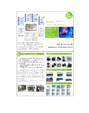 Industrial electric motor/Lights rotating motor /the mirror ball motor at factory parice in Shenzhen Guangdong