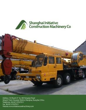 Hitachi Used Crawler Excavator EX120