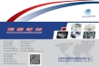 Dingzhou Best Hardware Co., ltd