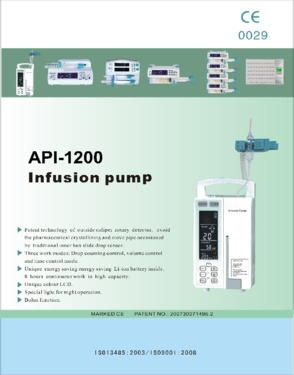 Infusion pump price (CE approved)