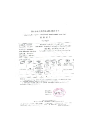 SONGYANG CHENFENG PAPER INDUSTRY CO., LTD