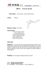 Zirconyl chloride