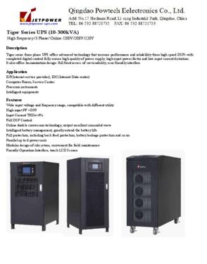 200V/208V/220V Three Phase High Frequency Online Module UPS
